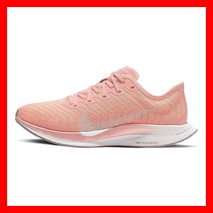 Nike Zoom Pegasus Turbo 2 Running Shoe for Ladies