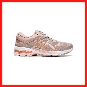ASICS Women's Kayano Gel- running shoes.<br />