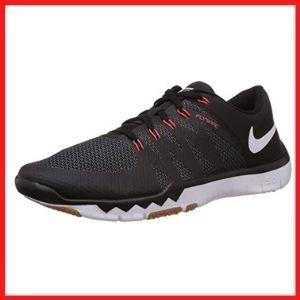 Nike Men's Trainer 5.0 V6 Training Shoe